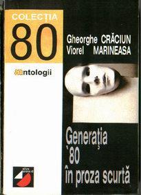 generatia80prozascurta