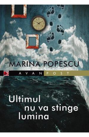 marina popescu ultimul